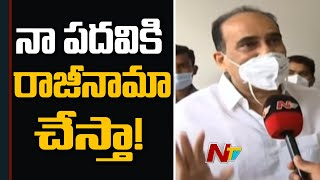 Minister Balineni Srinivas reacts onTDP leaders allegation..