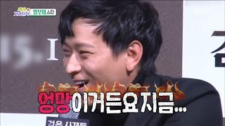 [Section TV] 섹션 TV - Kang Dong-won still looks young! 20160904