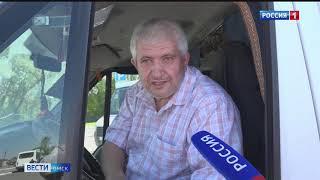 «Вести Омск», итоги дня от 14 мая 2021 года