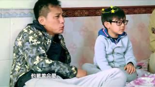 《听爸爸的话》第2期 20150717: 刘烨解放天性疯狂接词 Listen to Dad【官方超清版】