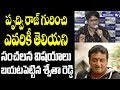 Swetha Reddy reacts on Prudhvi Raj audio tape issue