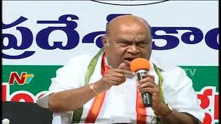 Corrupt Cong hinders TS Development: Nagam Blooper..