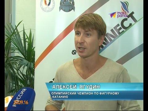 Олимпийский чемпион Алексей Ягудин стал спикером Sport Connect