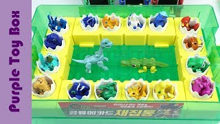 Let me introduce my tiny dinosaurs, Dino-Mecard radar and collection box toys