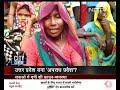 पकड़ा गया सोनभद्र हत्या कांड का मुख्य आरोपी प्रधान  - 03:21 min - News - Video