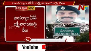Mancherial ACP suspended for violation of rules in issuing..