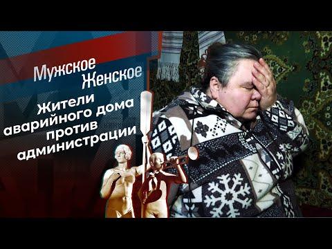 Звездное небо над нами... Мужское / Женское. Выпуск от 25.11.2020