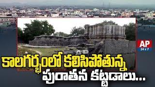 Telangana Shaivite shrine in ruins..