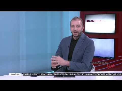 """""""Патарински LIVE"""" на 21.04.2020г: Гост е Крум Дончев, рали пилот"""