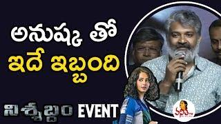 Tollywood director Rajamouli shares moments with Anushka..