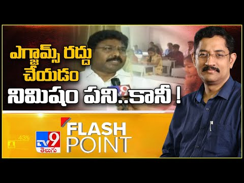 CM Jagan is just like a maternal uncle to state people- Minister Adimulapu Suresh