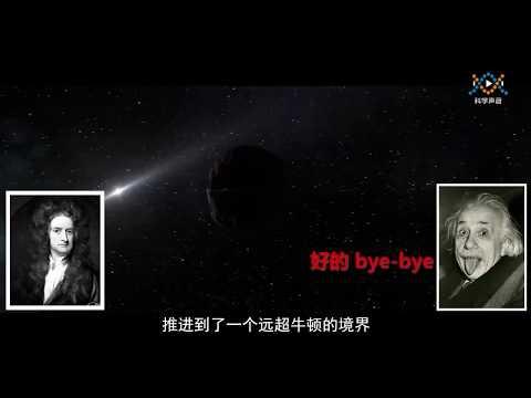 科学声音深度解读:EHT发布黑洞真实照片