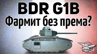 BDR G1B - Фармит без према? - Гайд