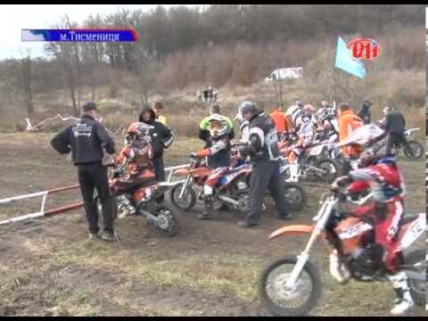 На Тисменицькій об'їзній дорозі відбулися змагання з мотокросу