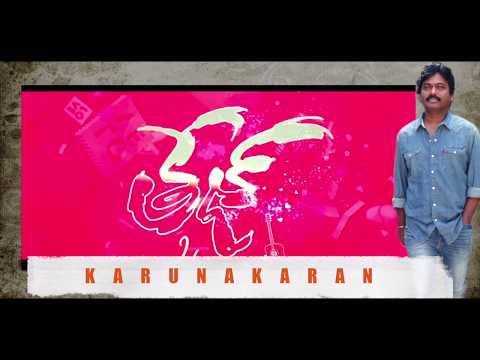 Karunakaran-AV---Tej-I-Love-You-Movie