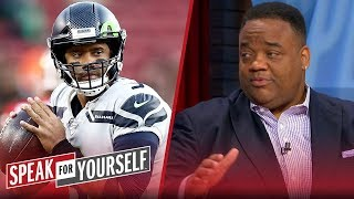 Russell Wilson is James Bond — we shouldn't be shocked he beat the 49ers | NFL | SPEAK FOR YOURSELF