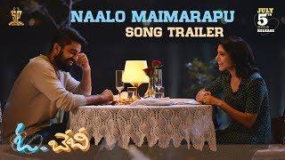 Oh Baby Songs Trailers- Samantha, Naga Shourya..