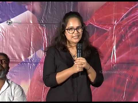 Ee Maya Peremito Movie Jain Community Issue Press Meet