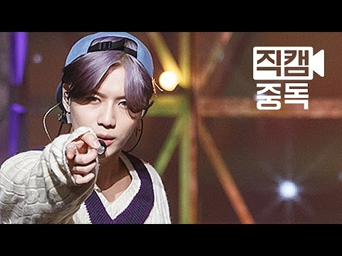 [Fancam] Taemin of SHINee(샤이니 태민) VIEW @M COUNTDOWN Rehearsal_150521