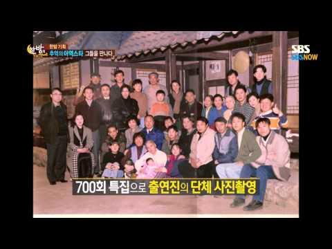 SBS [한밤의TV연예] - 추억의 아역 스타, 그들을 만나다!