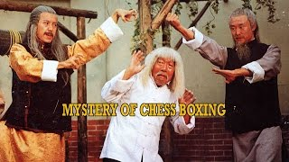 Wu Tang Collection - Mystery Of Chess Boxing