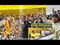 Chandrababu opens TDP State head office in Mangalagiri