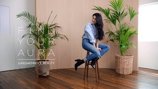 FIND YOUR AURA -Teaser- (with. Davika Hoorne)
