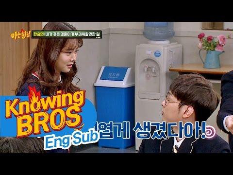 '사춘기' 민경훈(Min Kyung Hoon), '두성 현장 학습' 온 한승연(Han Seung Yeon)에