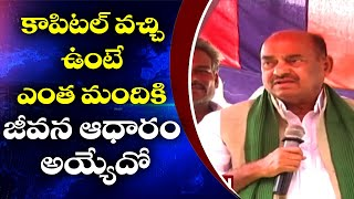 JC On Chandrababu's 'Temporary' Comments- Big Byte..