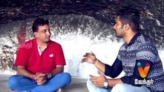 Moondravathu Kan 21-06-2017 – Vendhar tv Show