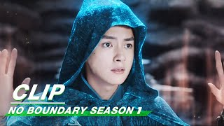 Clip: Duanmu Makes Boundary To Protect Zhan | No Boundary Season 1 EP17 | 玉昭令 第一季 | iQiyi