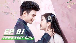 【SUB】E01 The Sweet Girl  小女上房揭瓦 | iQIYI