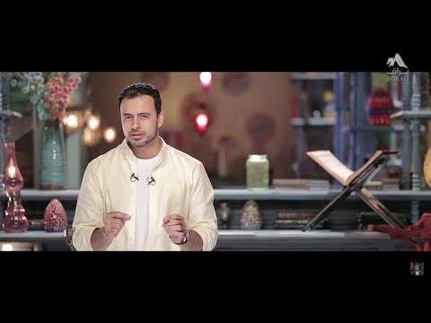 الحلقة السابعة عشر من برنامج رسالة من الله