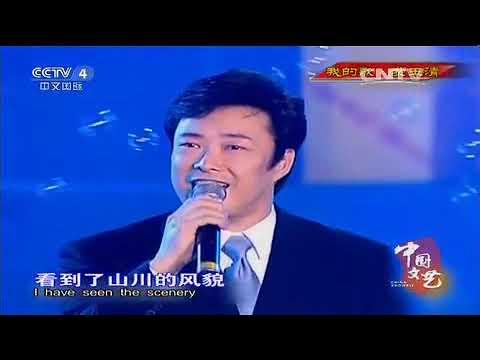 我的歌·费玉清【中国文艺20150606】