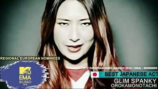 MTV EMA'S 2018 AWARDS   NOMINEES   INTERNATIONAL REGIONAL  CATEGORIES