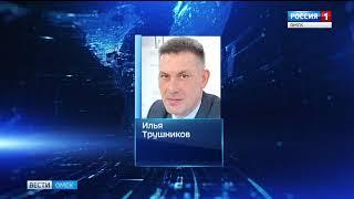 Директор департамент строительства Илья Трушников покинул свой пост