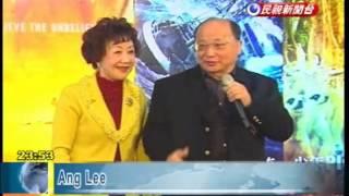 News -Formosa EnglishNews - 更多學習 英語學習