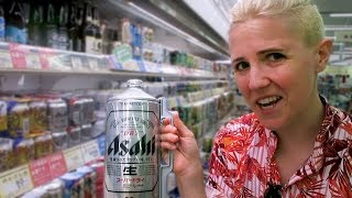 Day Drinking in Japan! || Hannah Hart