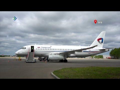 Ухтинский аэропорт открыл сезон прямых южных перелётов