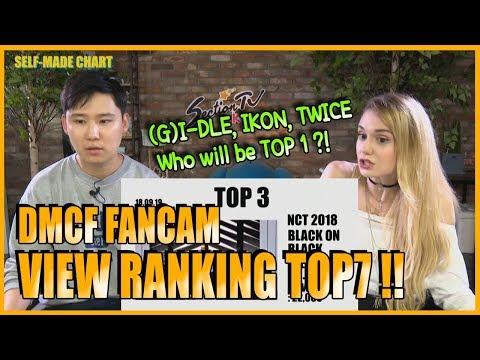 [SectionTV KPOP] DMCF FANCAM VIEW RANK TOP7