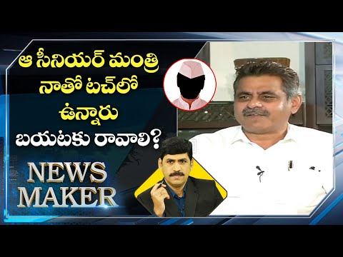 Two senior TRS ministers are in touch with me: Ex-MP Konda Vishweshwar Reddy