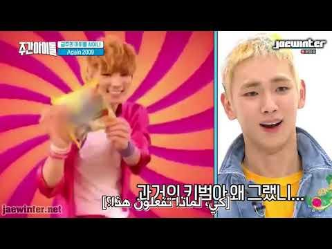 Shinee weekly idol arabic sub مترجم