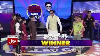 Game Show Aisay Chalay Ga - Eid Special - 3rd September 2017 | BOL News