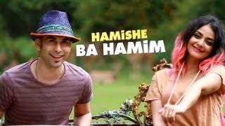 25Band Hamishe Ba Hamim ( OFFICIAL VIDEO 2013 ) HD