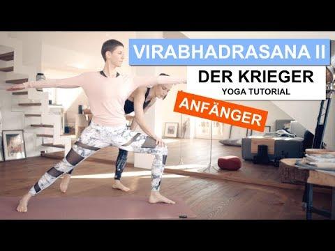 Der Krieger - Virabhadrasana II   Yoga Tutorial   SportScheck