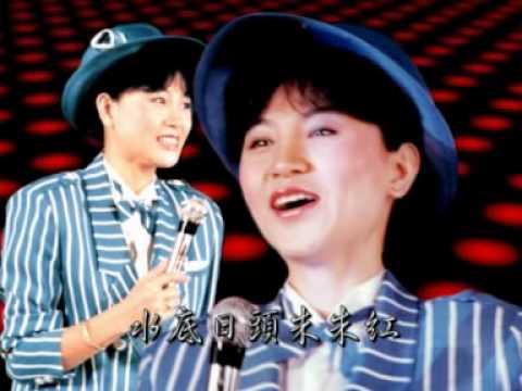 鳳飛飛好歌MV - 《四季謠》(四季紅)