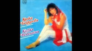 Кичка Бодурова - Ваза с цветя (1985)