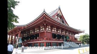 Du lịch Nhật 2018 P6 : làng cổ Oshino-Chùa Asakusa -Hoàng cung