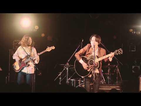 【LIVE】井乃頭蓄音団「カントリーロード」(18.10.10 渋谷CLUB QUATTRO)