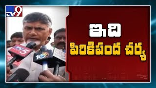 Chandrababu reacts strongly on AP Cabinet decisions..